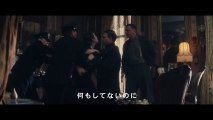 Jeremy Renner, Marion Cotillar & Joaquin Phoenix in The Japaneses trailer for  The Immigrant