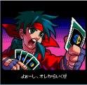 SNK Vs. Capcom Card Fighters Clash non-interactive trial | SVC 激突カードファイターズ 非対話体験版