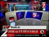 PR Agencies in Delhi - ITM University - IBN 7 By Teamwork Public Relations