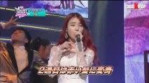 [Vietsub] 131111 Mnet Japan M Countdown - IU cut [IU Team]