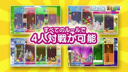 Final Trailer de Puyo Puyo Tetris