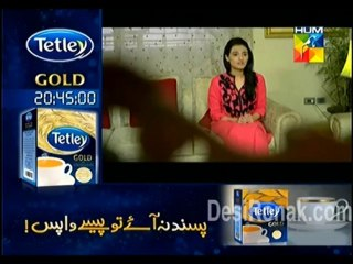 Muje Khuda Pe Yaqeen Hai - Episode 20 - December 24, 2013 - Part 2