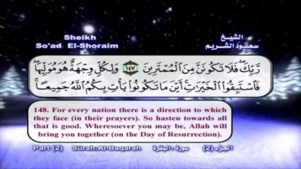 Quraan Kareem (Saood Al Shorem ) Part 2 Al Bakra (1)