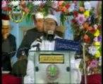 Qari Anwar ul Hassan Shah Bukhari _Surah Al Ambiya, Dukha