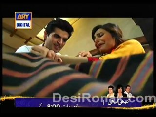 Sheher e Yaaran - Episode 48 - December 25, 2013 - Part 1