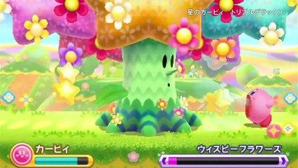 Kirby Triple Deluxe - Trailer de Kirby Triple Deluxe