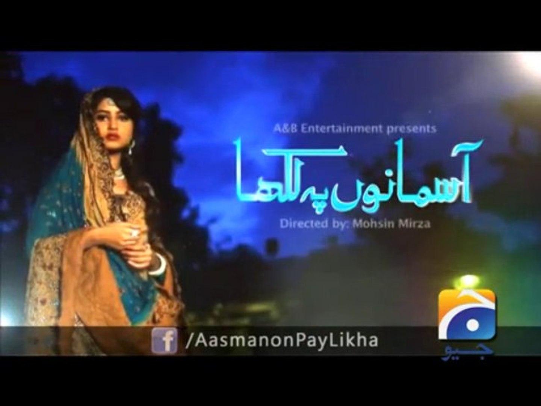 Aasmanon Pay Likha - Full Episode 15 GeoTv Drama 25 December 2013