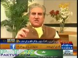 PTI will Protact This Corrupt Political System of Pakistan  Saha Mahmood Qureshi