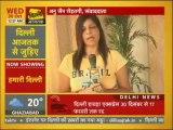PR Agencies in Delhi - Teamwork Public Relations RSSDI - DIlli aaj Tak