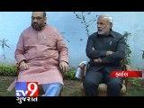 Cabinet nod for probe into Gujarat's snooping scandal - Tv9 Gujarat