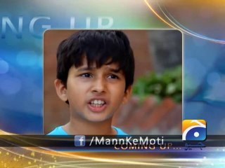 Mann Kay Moti - Episode 28 - December 26, 2013