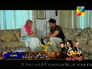 Khoya Khoya Chand - Last Episode 18 - December 26, 2013 - Part 1