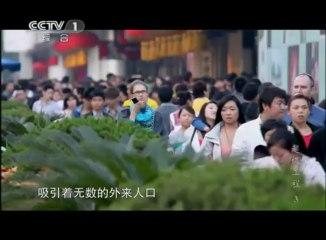 [超级工程][第三集]北京地铁网络 Beijing Metro Network
