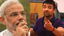 FIR Against Ajaz Khan For Calling Narendra Modi Chor | Bigg Boss 7