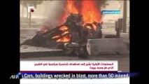Beirut car bomb kills Lebanese anti-Syria figure