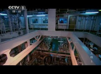 [超级工程][第五集]超级LNG船