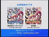 (CM 15s)[2008][EXIT TUNES] CD スピードアニメトランス COMPLETE BEST(完全版) part.2 (x264 aac)