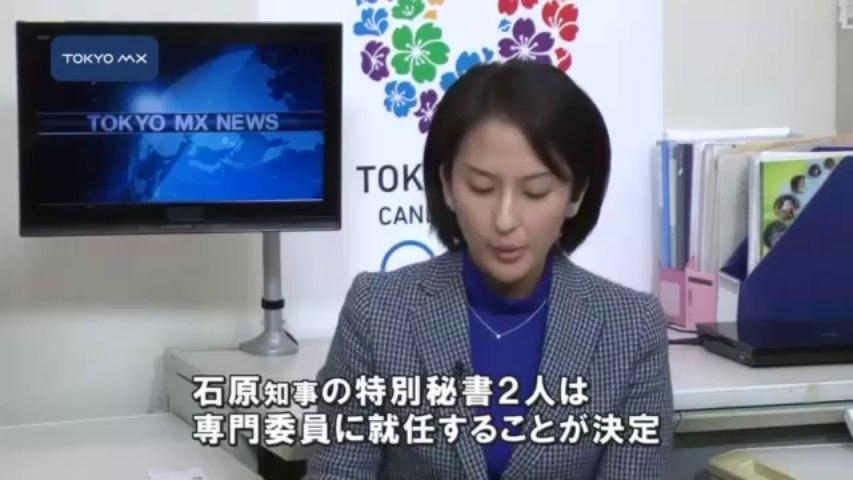 20121101きょう辞職 石原知事「小説を書き終えた満足感」
