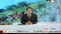 Channel i News 29 Dec 2013 (BD 9:00 AM)