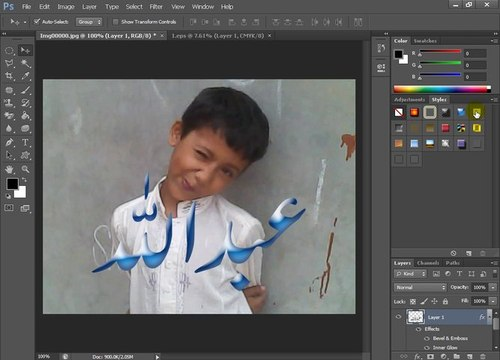 How to Write Urdu on image - Inpage to PhotoShop - ViDHiPPO.COM