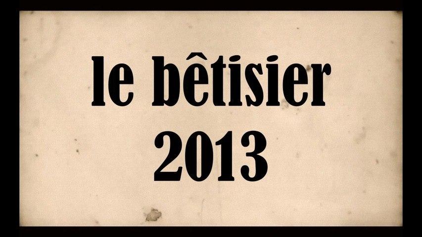 St-Marc Dimension - BETISIER (2013)