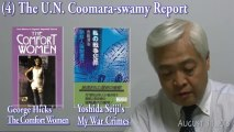 The Comfort Women Controversy : Sex Slaves or Prostitutes【Gemki Fujii 藤井厳喜】 2013/09/14