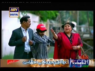 Quddusi Sahab Ki Bewah - Episode 130 - December 29, 2013 - Part 1