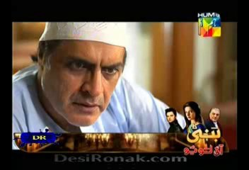 Rishtay Kuch Adhoray Se - Last Episode 20 - December 29, 2013 - Part 2