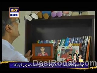 Darmiyan - Episode 19 - December 29, 2013 - Part 2