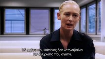 Tilda Swinton - Only Lovers Left Alive Interview Part 1