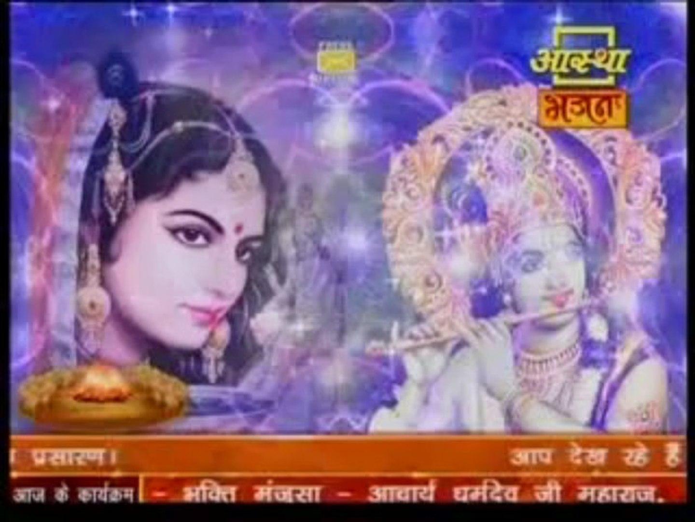 Live Astha Bhajan Channel   Watch Aastha TV Online Stream   Tvtoss com