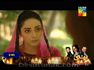 Ishq Hamari Galiyon Mein - Episode 80 - January 1, 2014 - Part 1