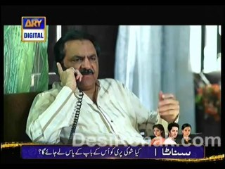 Sheher e Yaaran - Episode 52 - January 1, 2014 - Part 1