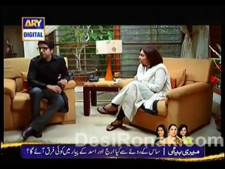 Mere Humrahi - Episode 21 - December 30, 2013 - Part 4