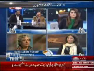 News Night With Neelum Nawab - 30th December 2013