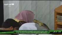 31st December 2013 Madeenah Fajr led by Sheikh Budayr