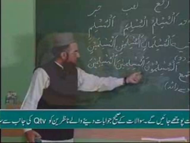 Aarabi Grammar Sekhein - Lecture 02of60 (www.qtvtutor.com)