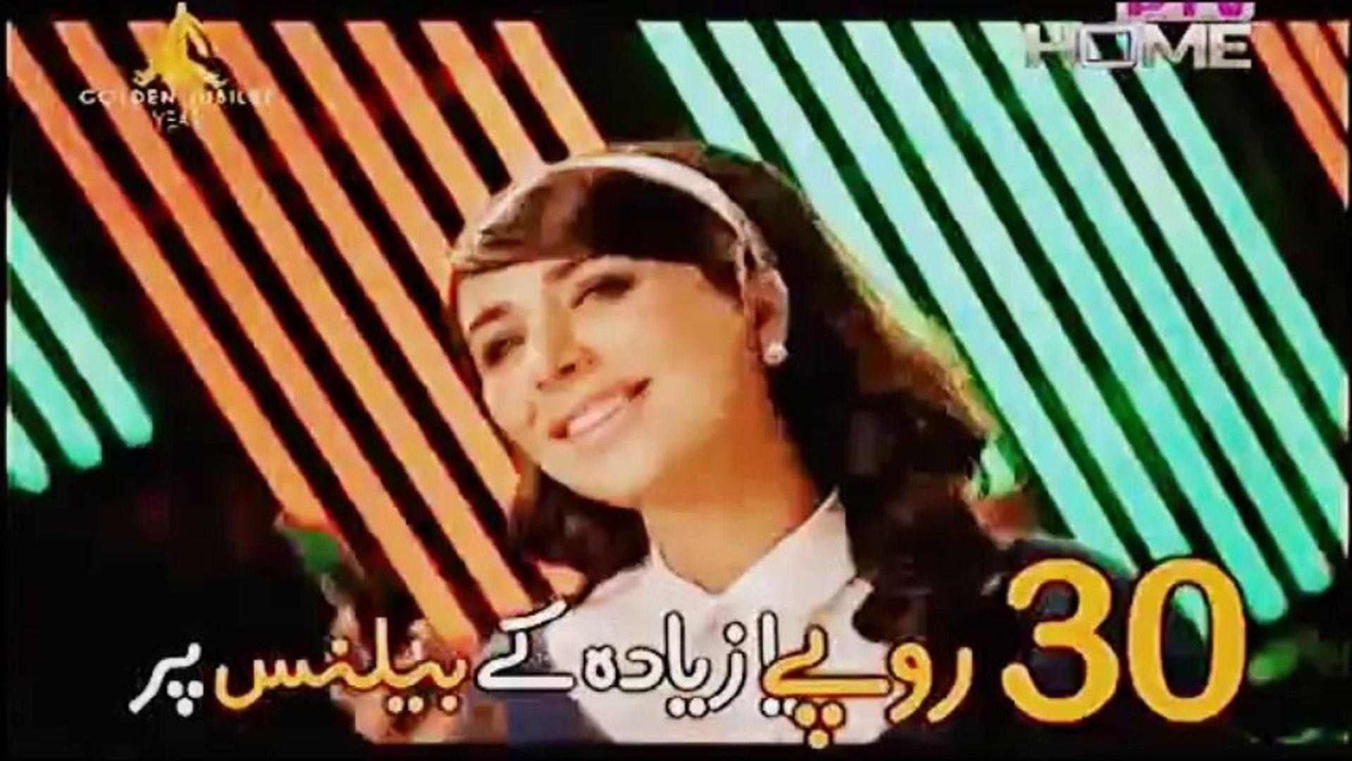 ptv home drama mohabbat weham hai last episode