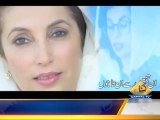 Mai Baghi Hoon by Shaheed Benazir Bhutto and Chairman Bilawal Bhutto Zardari