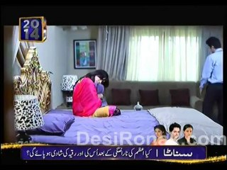 Meri Beti - Episode 13 - January 1, 2014 - Part 1