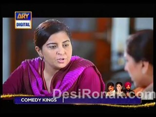 Meri Beti - Episode 13 - January 1, 2014 - Part 2