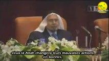 Superbe récitation de quelques versets de Sourate Al Furqan (Le Discernement). Verset 63 77. Par Sheikh Abdul Wali Al Arkani