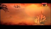 RIWAYAT E MUKHTAR, Mir Hassan Mir & Mir Takallum - 2013-14