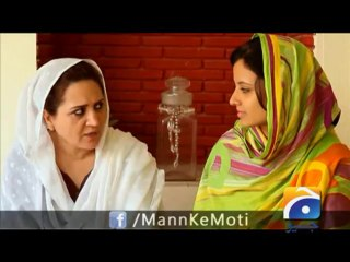 Mann Kay Moti - Episode 29 - January 2, 2014