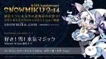 【初音ミク】「好き!雪!本気マジック」short ver. by Mitchie M【SNOW MIKU 2014公式テーマソング】