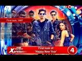 PB Express  Shahrukh khan, Priyanka Chopra, Aamir Khan & others
