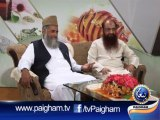 Paigham-e-Sehat EP01