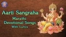 Marathi Aarti Sangraha - Collection Of Popular Marathi Devotional Songs With Lyrics