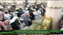5th January 2014 Madeenah Fajr led by Sheikh Budayr