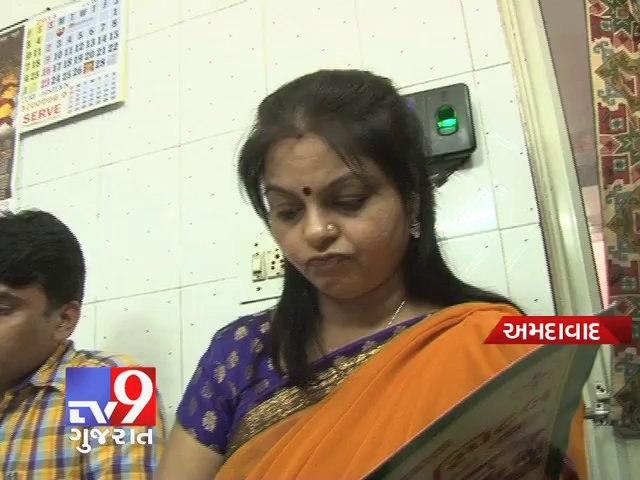 Ahmedabad :  Doctor arrested for illegal sex determination - Tv9 Gujarat